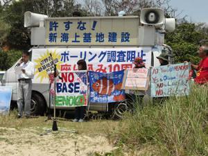 NWHのブログより・419抗議集会スピーチ