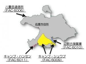 名護市にある4つの米軍基地(名護市ホームページから)