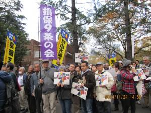 「9条の会集会&パレード」には、損保9条の会も参加。「集団的自衛権の行使容認反対」をアピールした。
