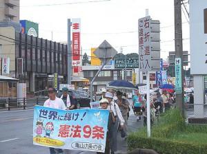 デモ③三重・亀山