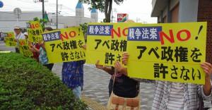 鳥取県境港市、撮影・定岡敏行(9条の会)