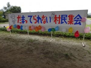 P8310005松川