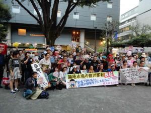 〈8月20日撮影=新宿パレード〉